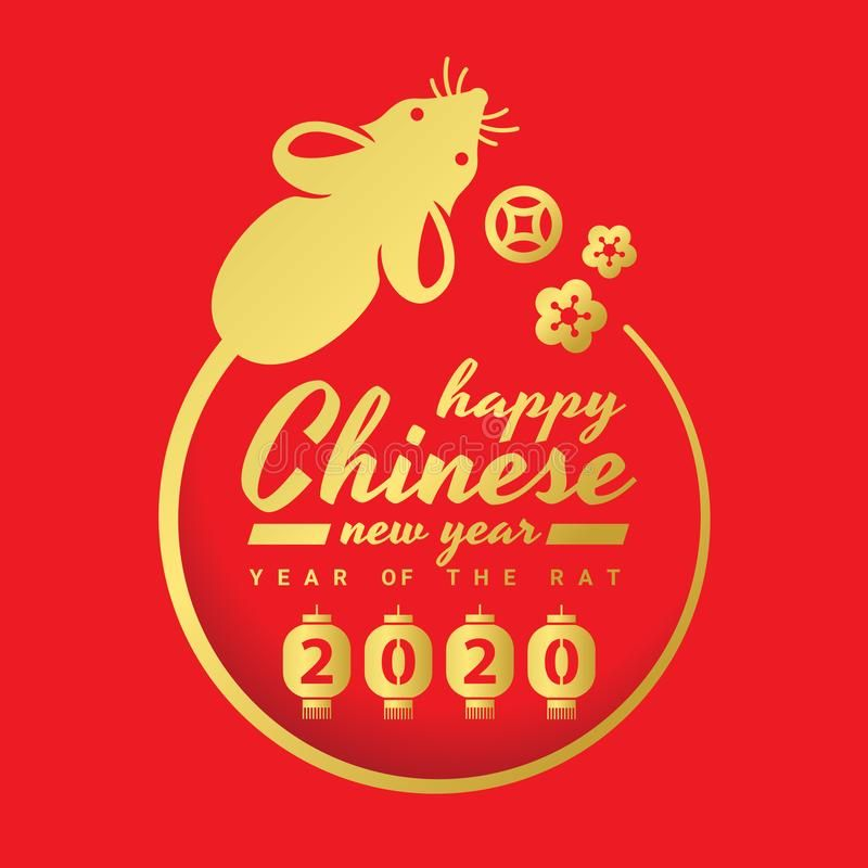 China New Year 2020 Banner Card With Gold Rat Chinese Zodiac Are Tail Around Cir Affili Chinese New Year Images Chinese New Year Card Happy Chinese New Year