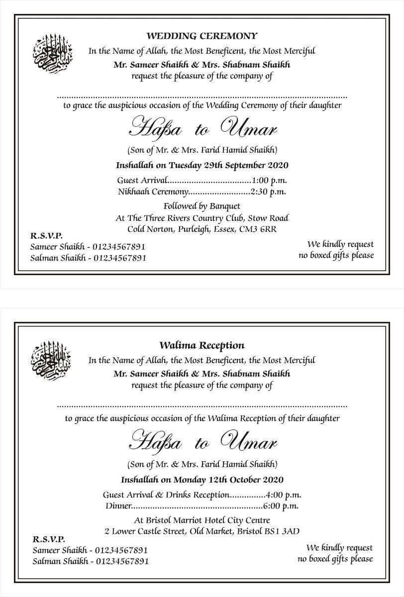 Invitation Card Name Format  Marriage cards, Modern wedding