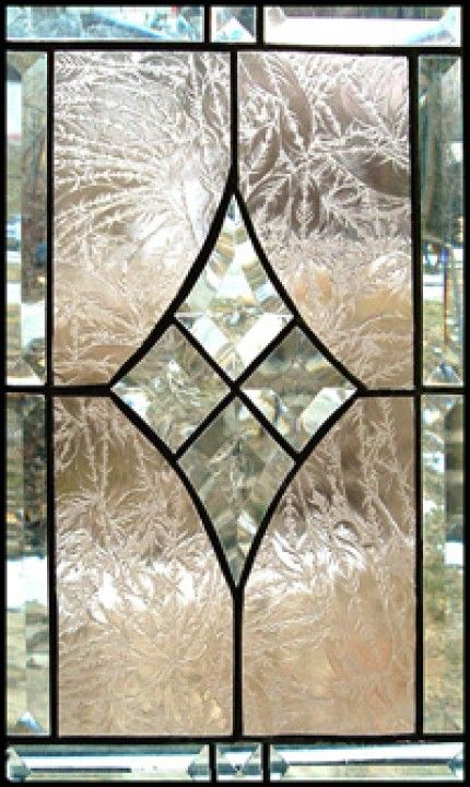 Peach Dream Stained Glass Panel | stained glass | Pinterest ...