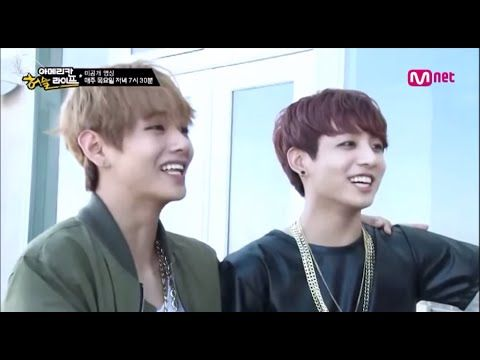 뷔국 VKook Moments Compilation ♥
