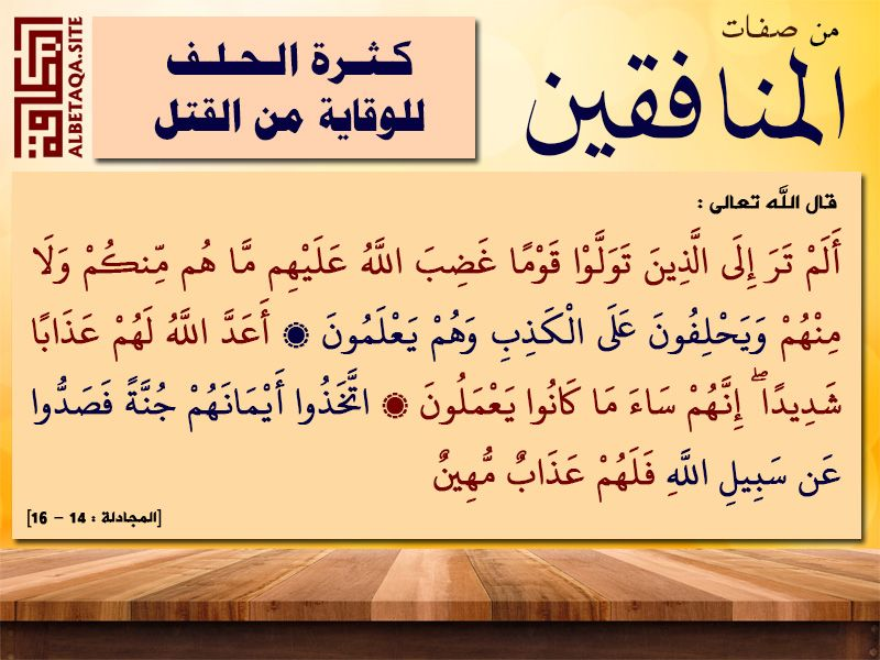 احرص على مشاركة هذه البطاقة لإخوانك فالدال على الخير كفاعله Calligraphy Arabic Calligraphy