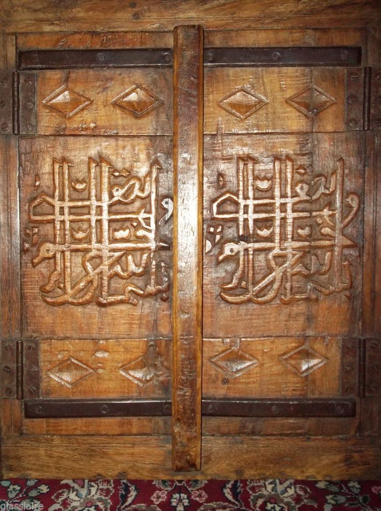 Antique Middle Eastern Carved Wood WINDOW SHUTTER Door Islamic ARABIC SCRIPT - Antique Middle Eastern Carved Wood WINDOW SHUTTER Door Islamic