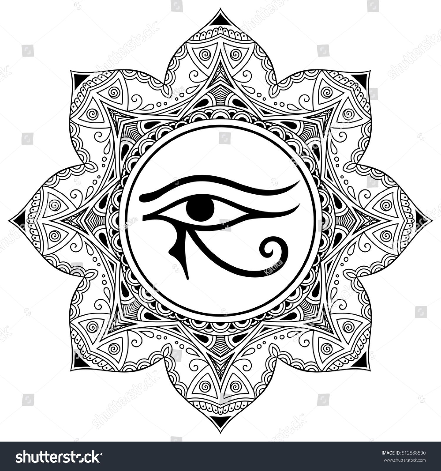 Image result for egyptian mandala Ancient symbols