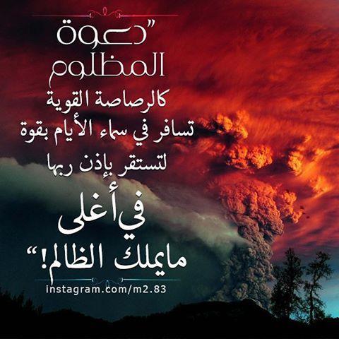 Pin On Beauty Of Islam Islam Guzellik