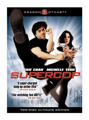 police story 3 supercop 123movies