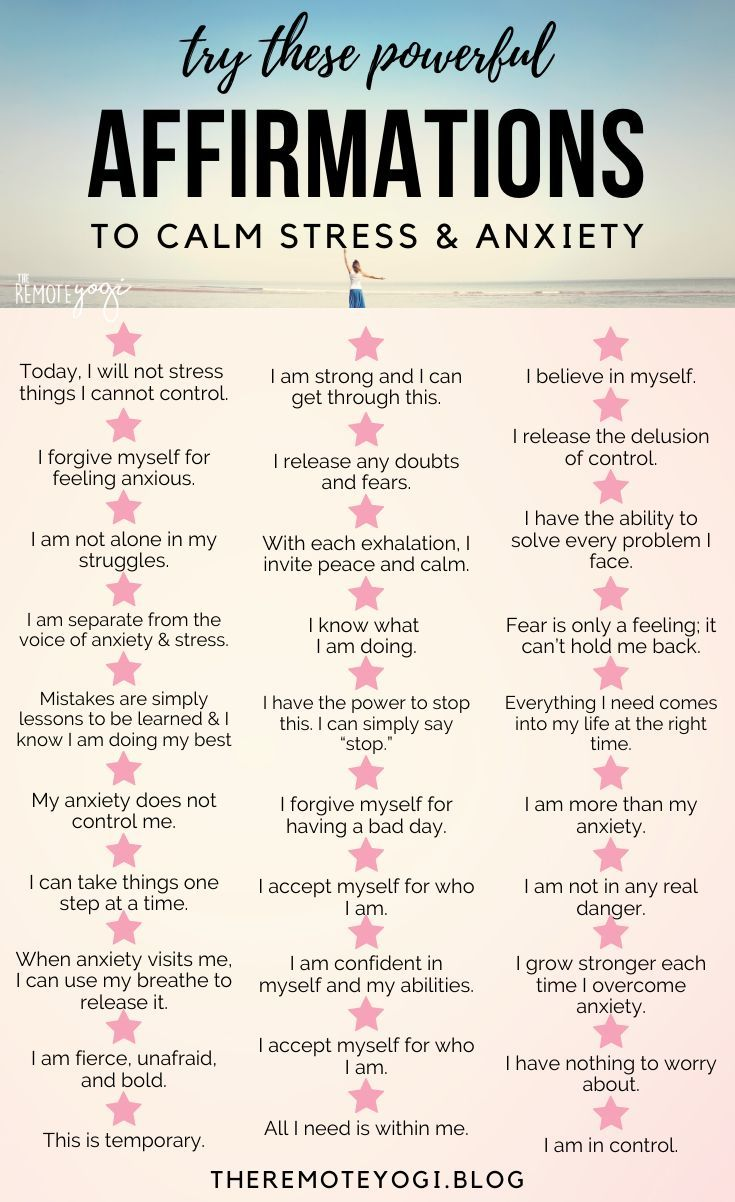 50+ Affirmations for Anxiety & Stress - the remote yogi