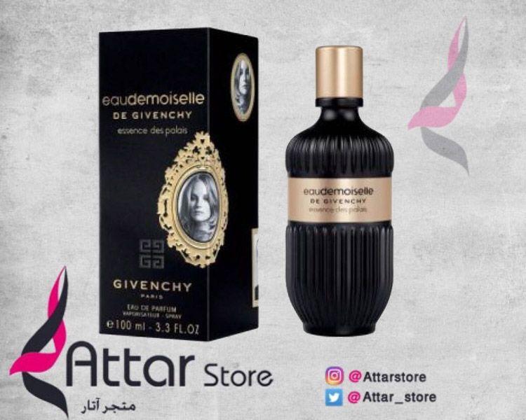 Givenchy Eaudemoiselle Essence Des Palais Edp عطر شرقي زهري لـ النساء تتكون م قدمته من الزعفران والجلد والزنجبيل وال Perfume Perfume Bottles Bottle