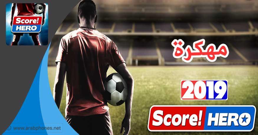 تحميل لعبة Score Hero مهكرة آخر اصدار للاندرويد Score Hero Hero Sports Jersey
