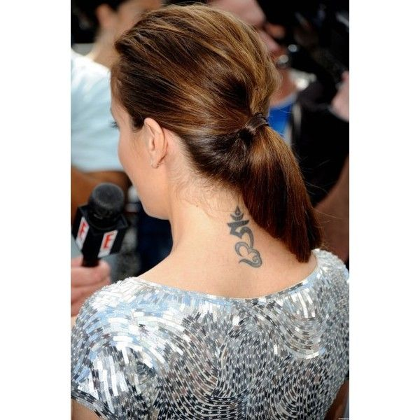 The Highest Tattoo In Alyssa Milano S Collection To Date Is On The