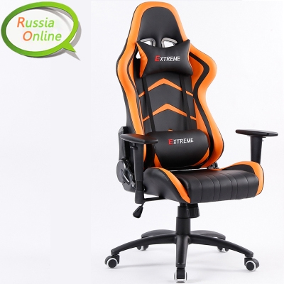 195.00$ Watch now - Fashion playing chair WCG chair computer gaming athletics lift chair #  sc 1 st  Pinterest & 195.00$ Watch now - Fashion playing chair WCG chair computer gaming ...