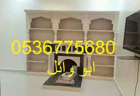 صور مشبات ديكورات مشبات صور مدافئ مشبات رخام 0536775680 صور مشبات مشبات ديكورات مشبات ديكورات مشبات الرياض مشبات مكة المكرمة ديكورات مش Home Decor Home Decor