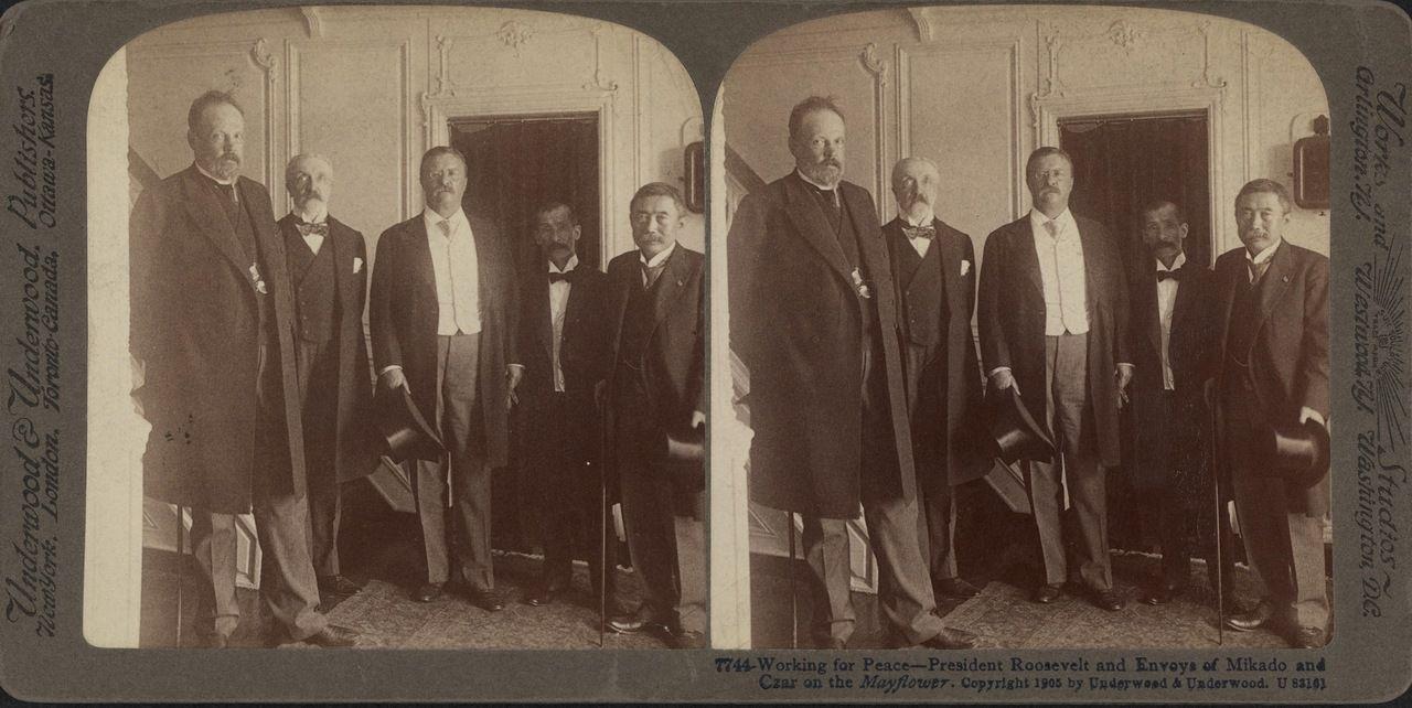 Президент Рузвельт с представителями России и Японии