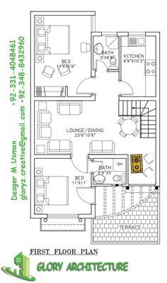 house plan marla plan circle pinterest plans design and also rh
