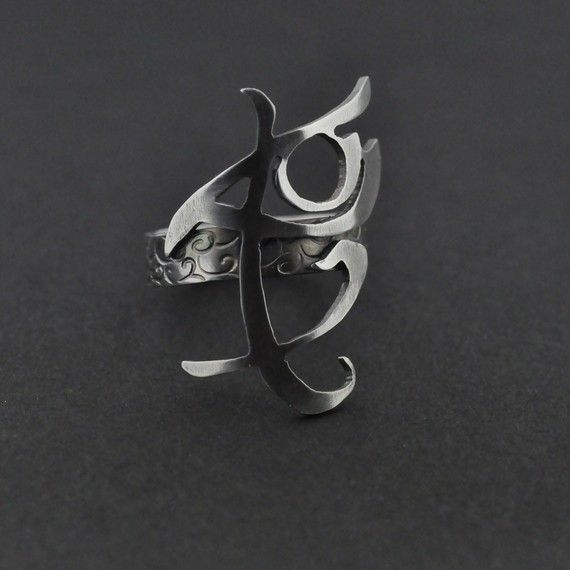 Fearless Rune Ring