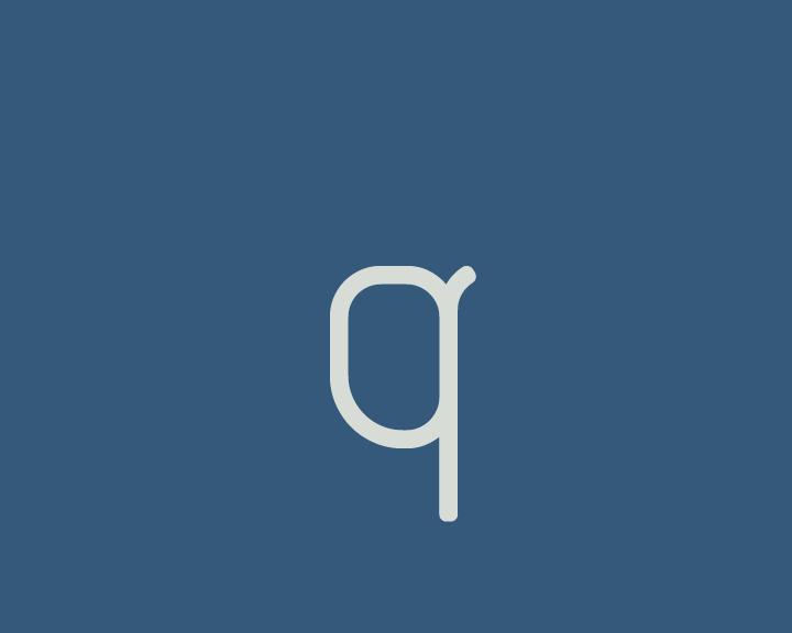 Letra q minúscula de la tipografía: Lerótica | Elegant font #Typography #Freefont #deFharo #Creative #Fonts #SemiCondensed #Tipografia #Minúsculas #Lowercase #Letters #Design #Geometric #Blue