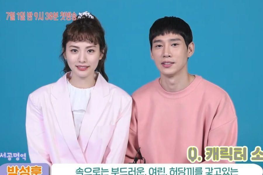 "Watch: Nana And Park Sung Hoon Show Off Their Chemistry Behind The Scenes Of Upcoming Drama ""Memorials"""