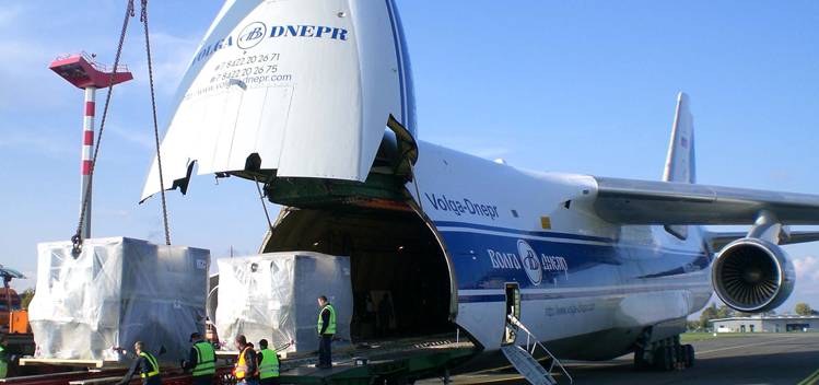 Hire American Royal International Inc. for Air freight in