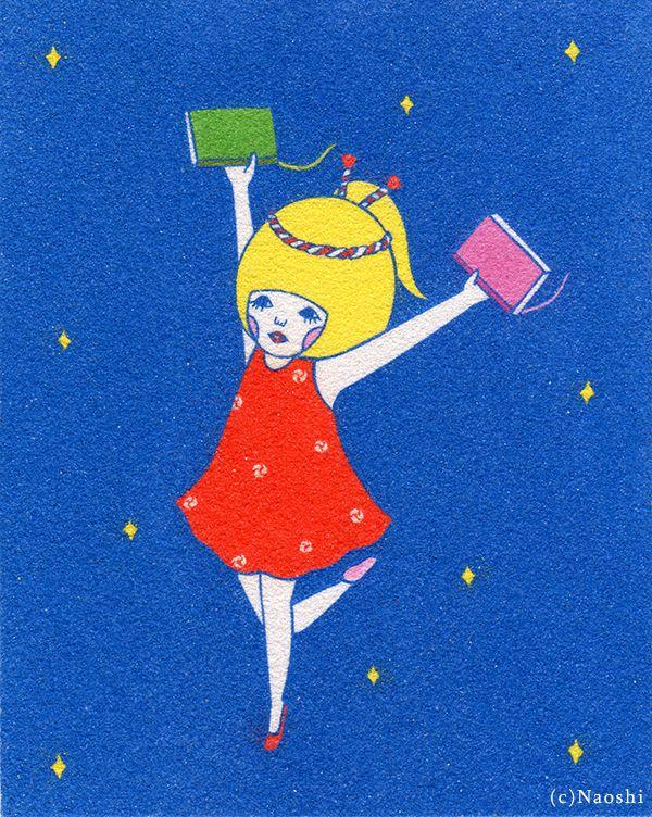La lectura nos proporciona felicidad (ilustración de Naoshi Sunae)