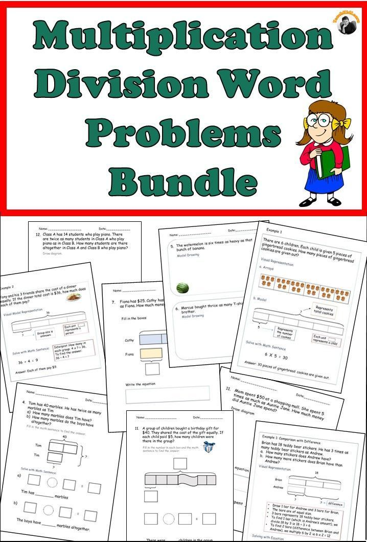 Multiplication Division Word Problems Worksheets Bundle Grade 3 4