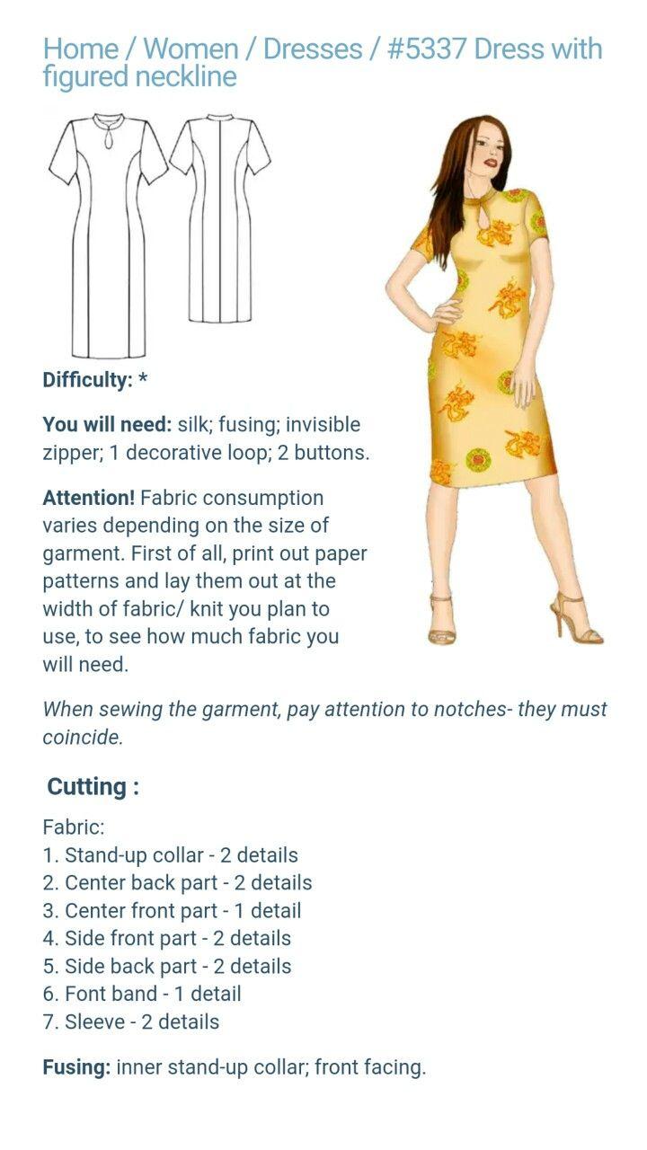 Turtleneck Pattern Cool Design Inspiration