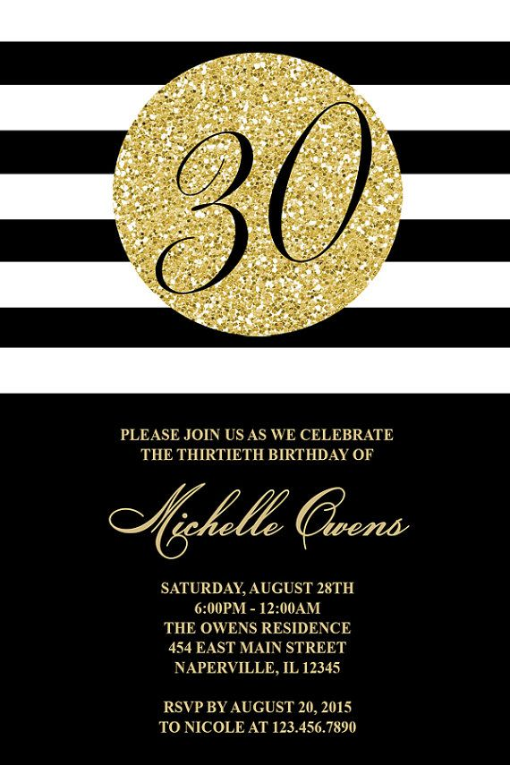 Gold 30th Birthday Party Invitation Black And White Stripes 30th
