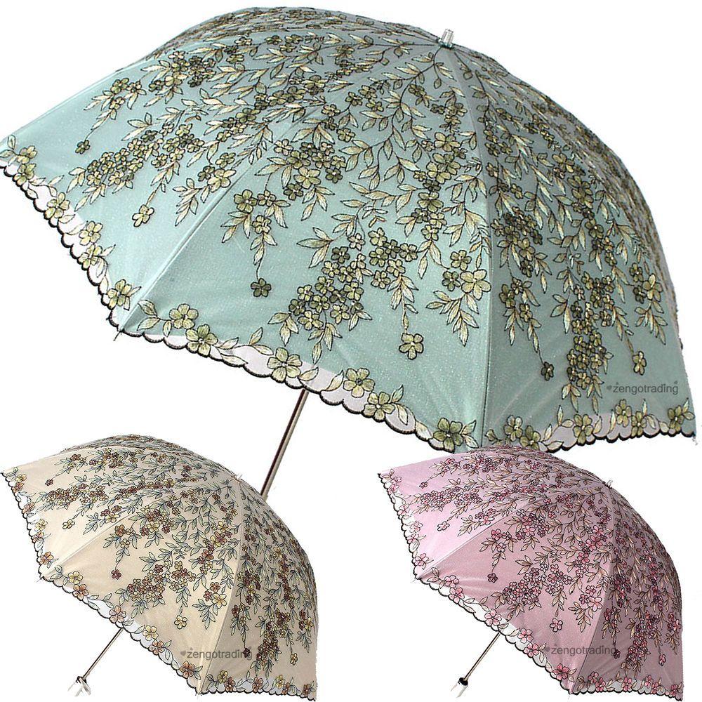 New Embroidery Willow Branches Umbrella Anti Uv Sun Rain Lace Sequin Parasol Umbrella Parasol Under My Umbrella