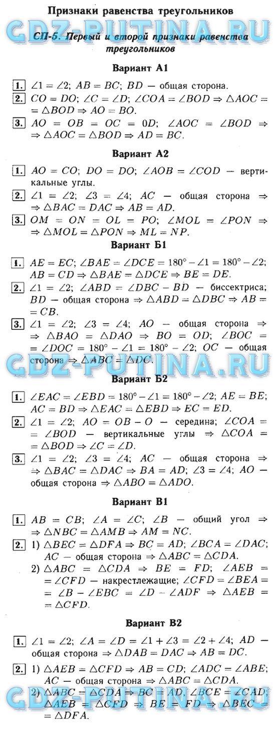 Списать ггиа математика 9 класс автор лысенко
