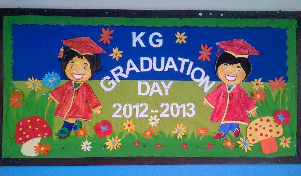 Kindergarten Graduation Art Ideas