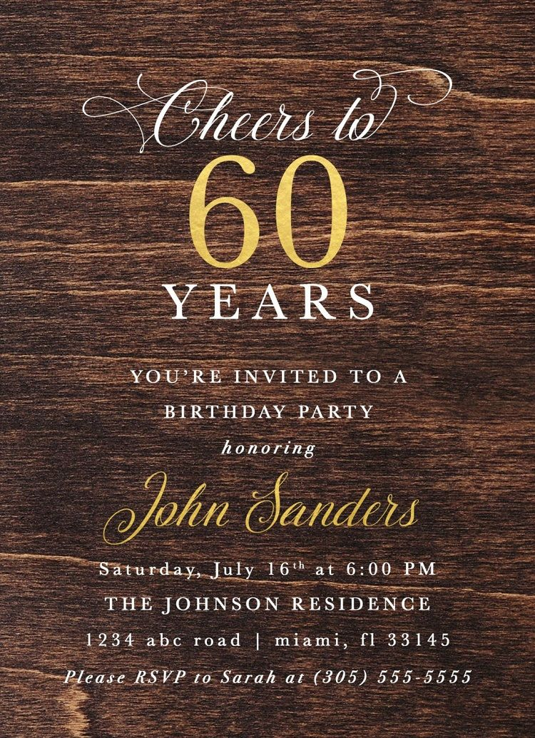 60th Birthday Invitations For Dad Party Invitation Ideas