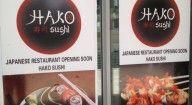 مطعم هاكو سوشي للمأكولات اليابانية جي آل تي