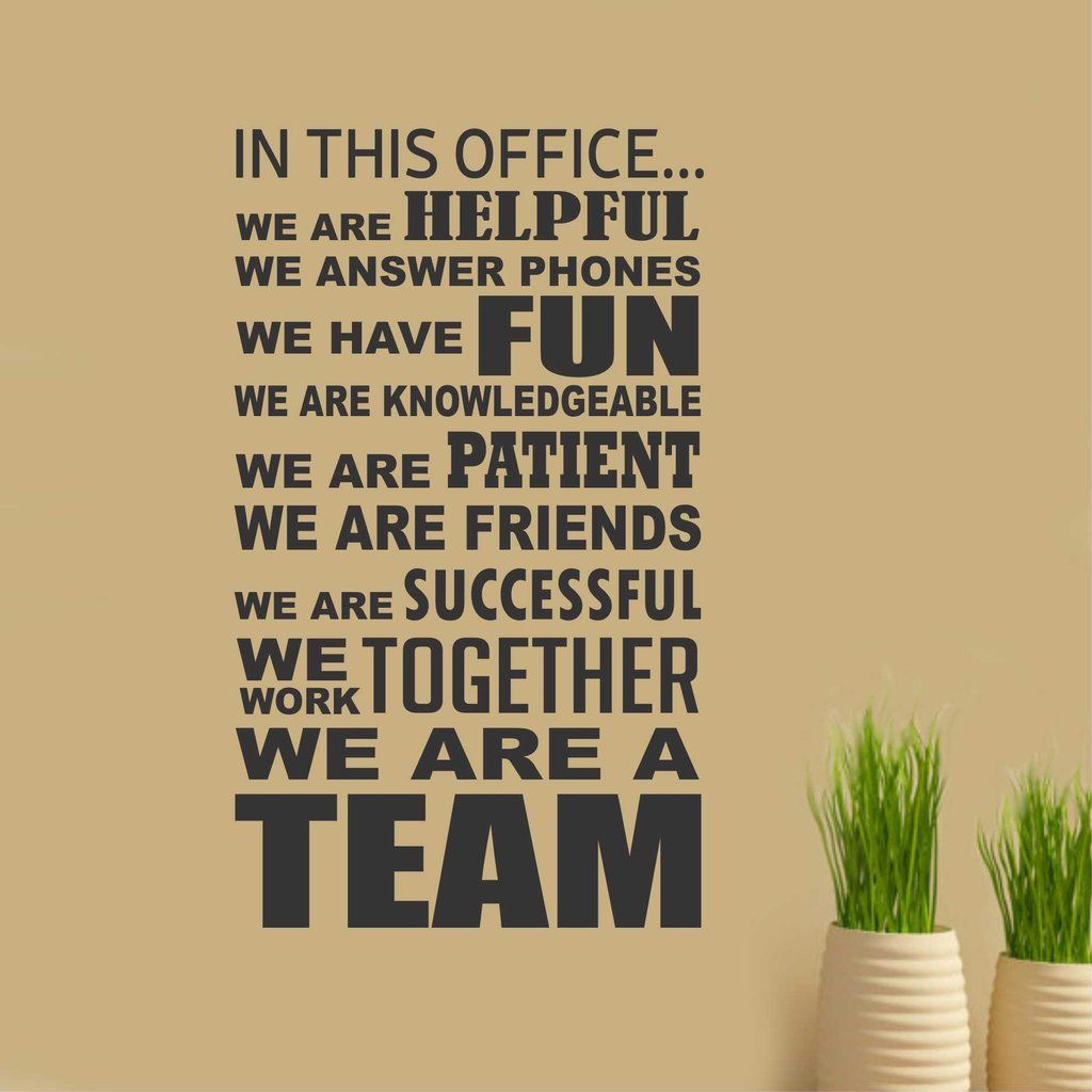 In This Office Team | Motivate Employees | Vinyl Office Decal ...