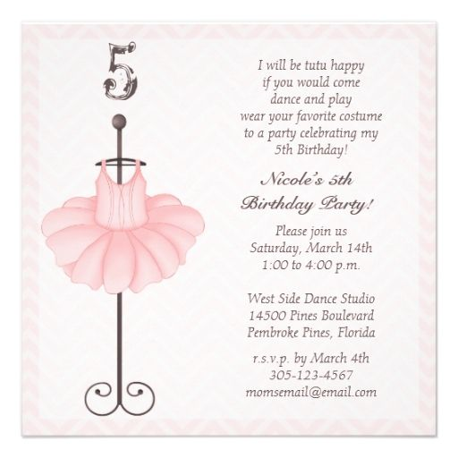 fancy birthday invitation