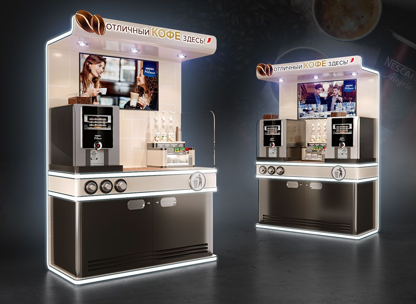 Coffee corner nescafe on behance coffee corner coffee