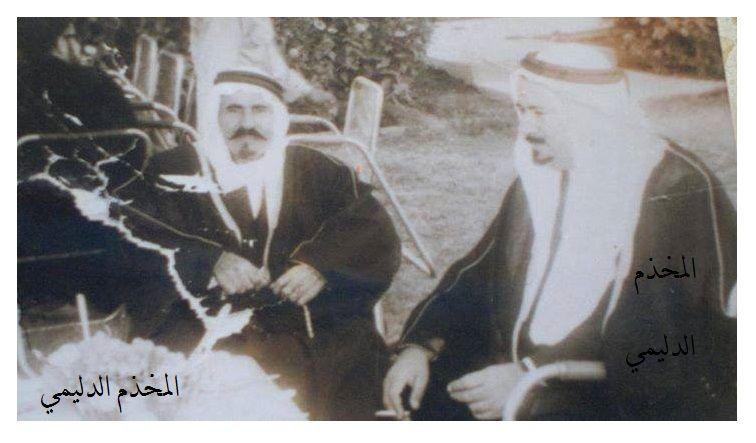 Pin By Rezaa Ramaa On Arab Arabic
