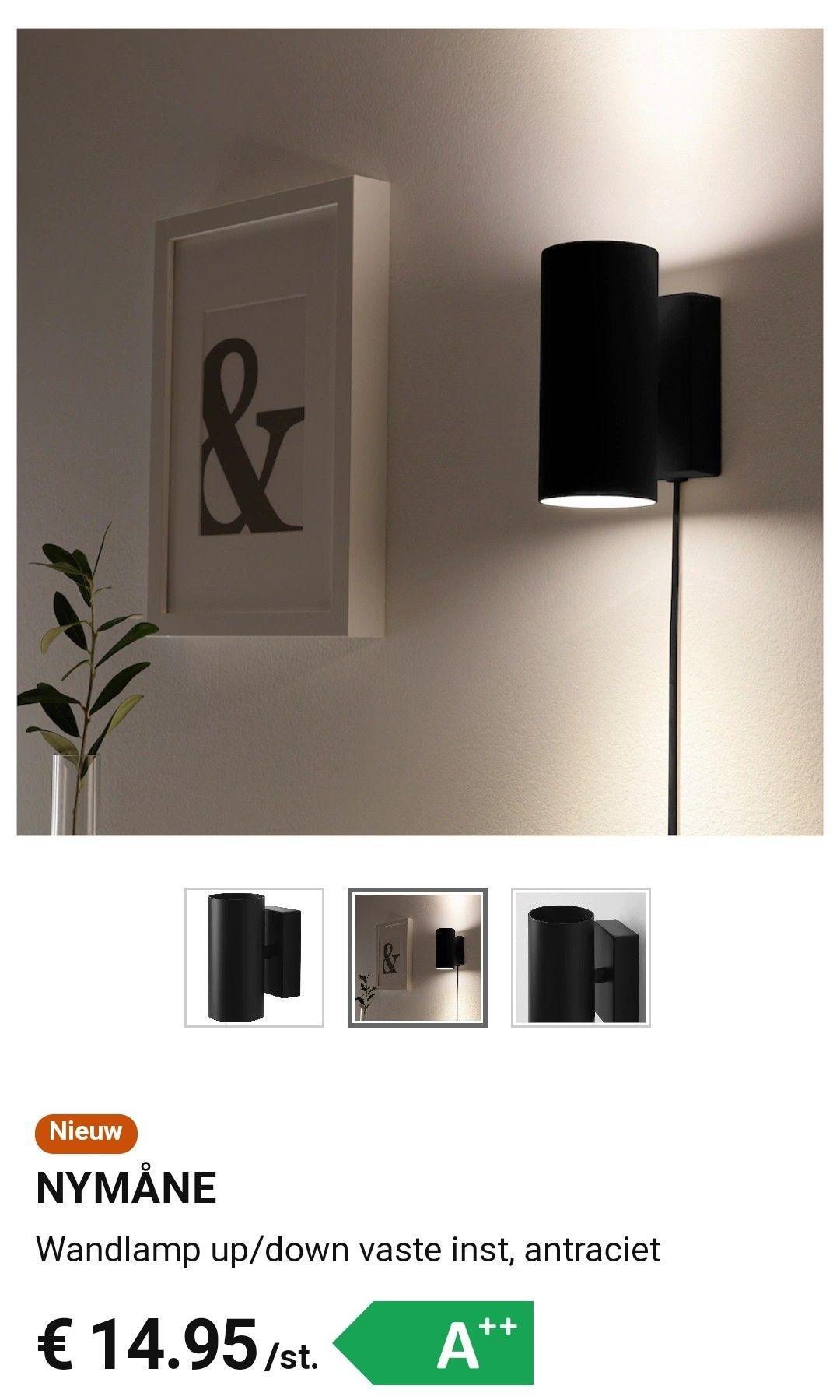 Ikea Nymane Interieur Slaapkamer Wandlamp Interieur