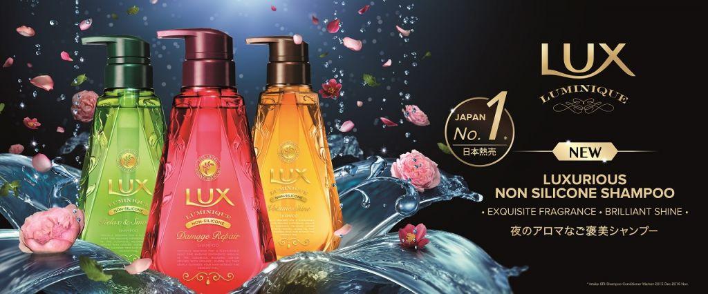 Lux Luminique Japanese Hair Care