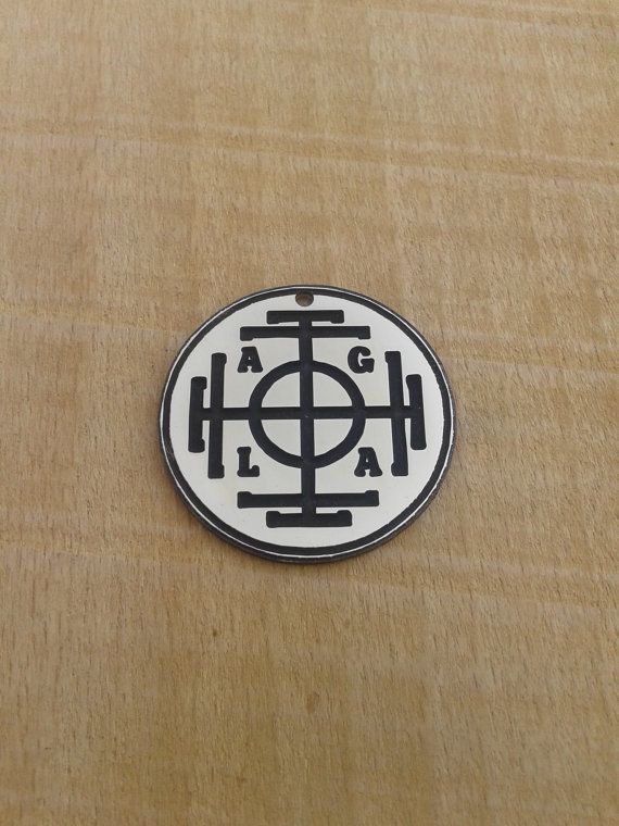 Wheel Of Fortune Amulet Fortuna Symbol Fortune Talisman Seal Of