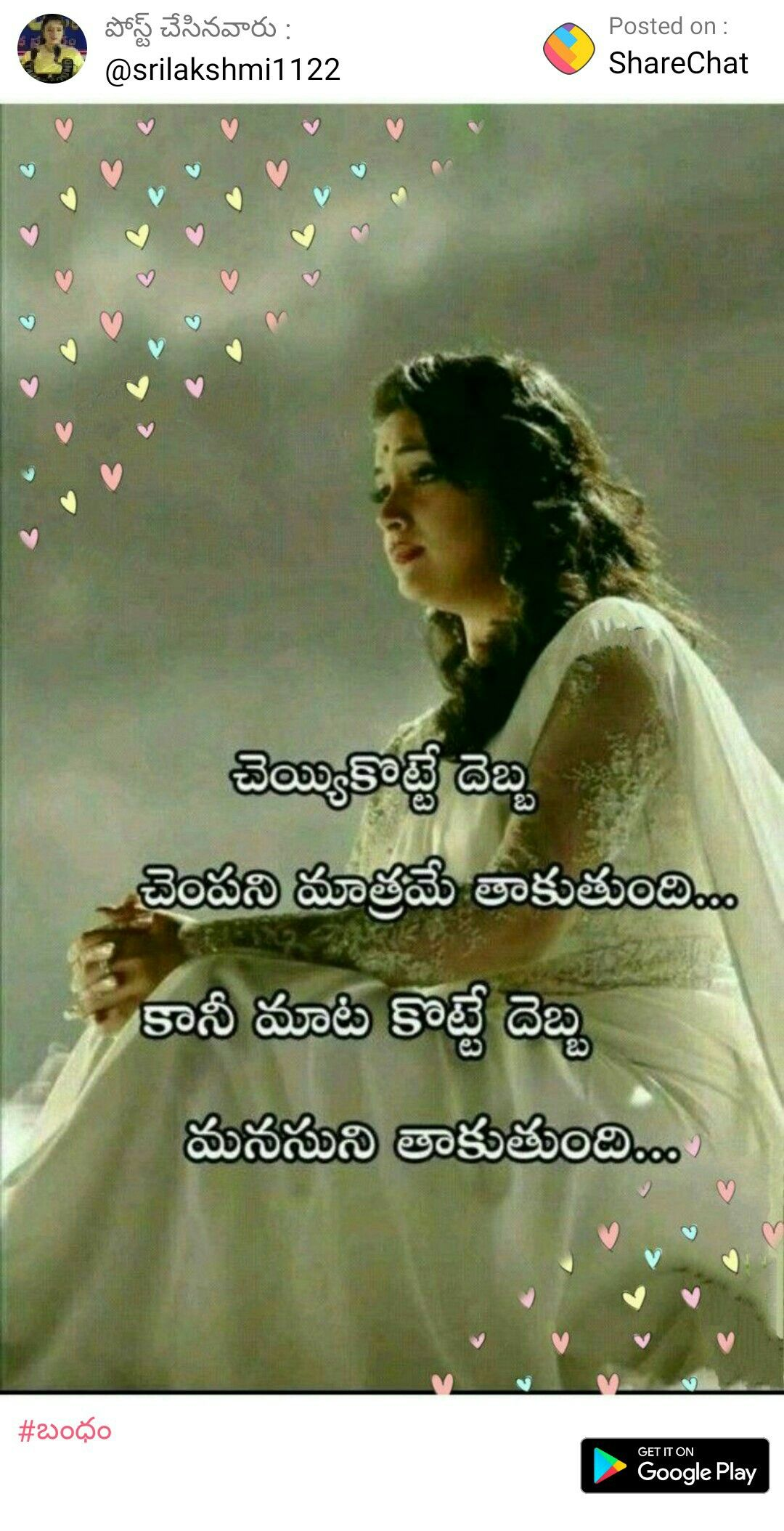 Pin by Haseena Hassu on Telugu Quotes | Relationship quotes, Life