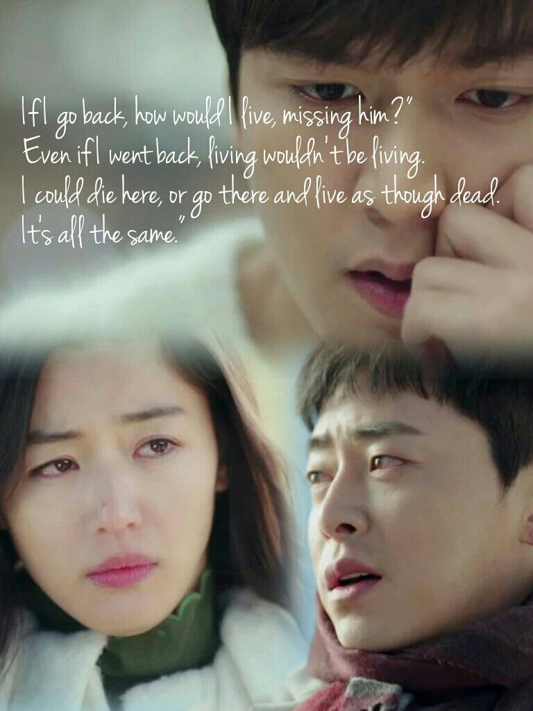 Legend Of Blue Sea Korean Drama Quotes Legend Of Blue Sea