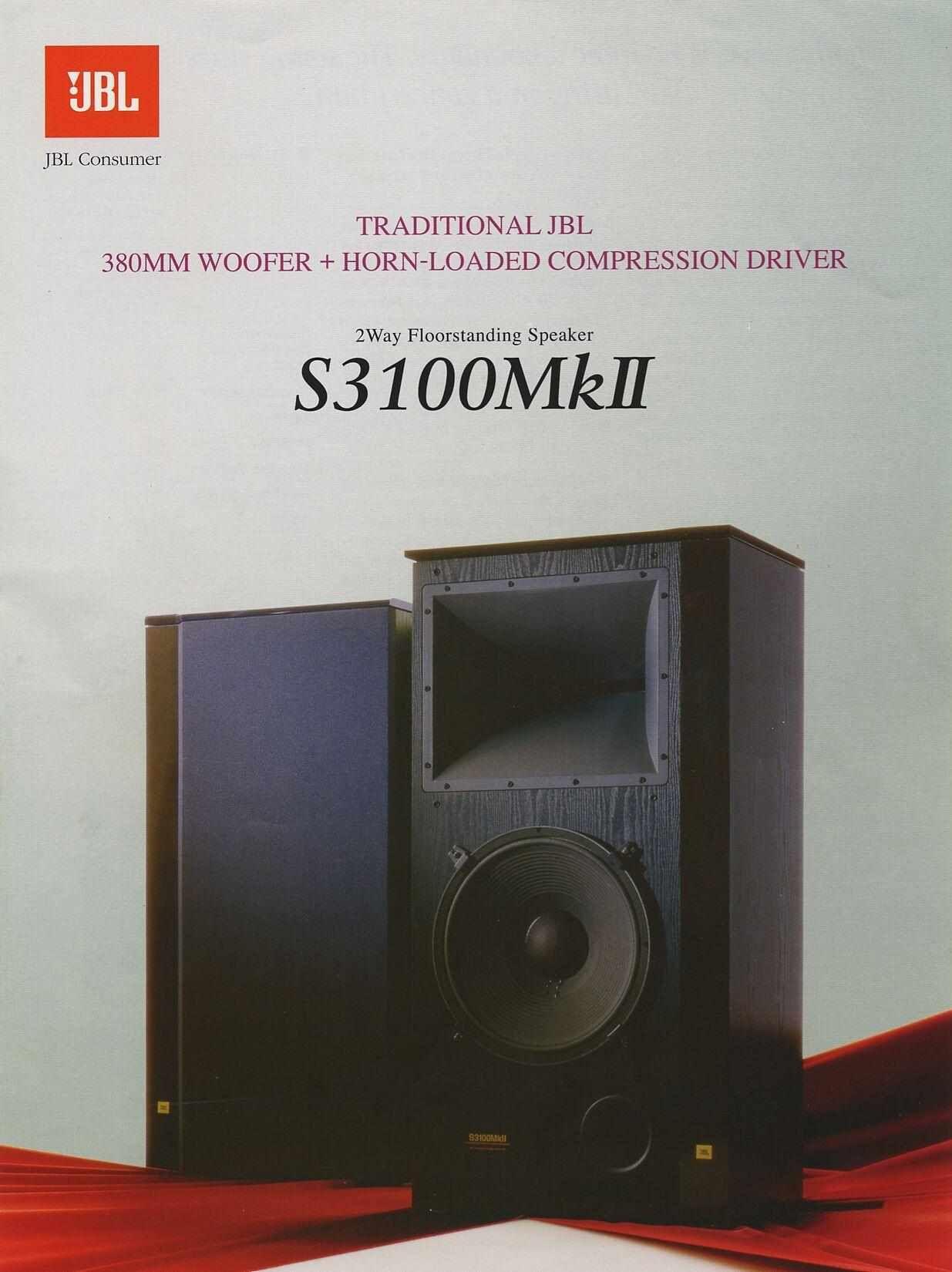 JBL 4367 vs S4700 vs S3900 - Página 6 Eb0e644646cd2085e521a078032fe741