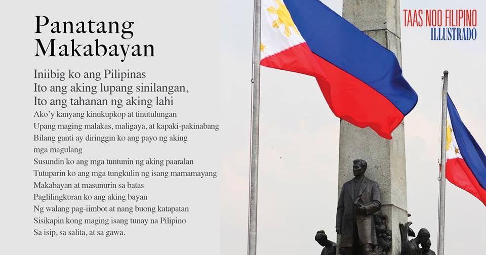 National anthem of the philippines lyrics tagalog