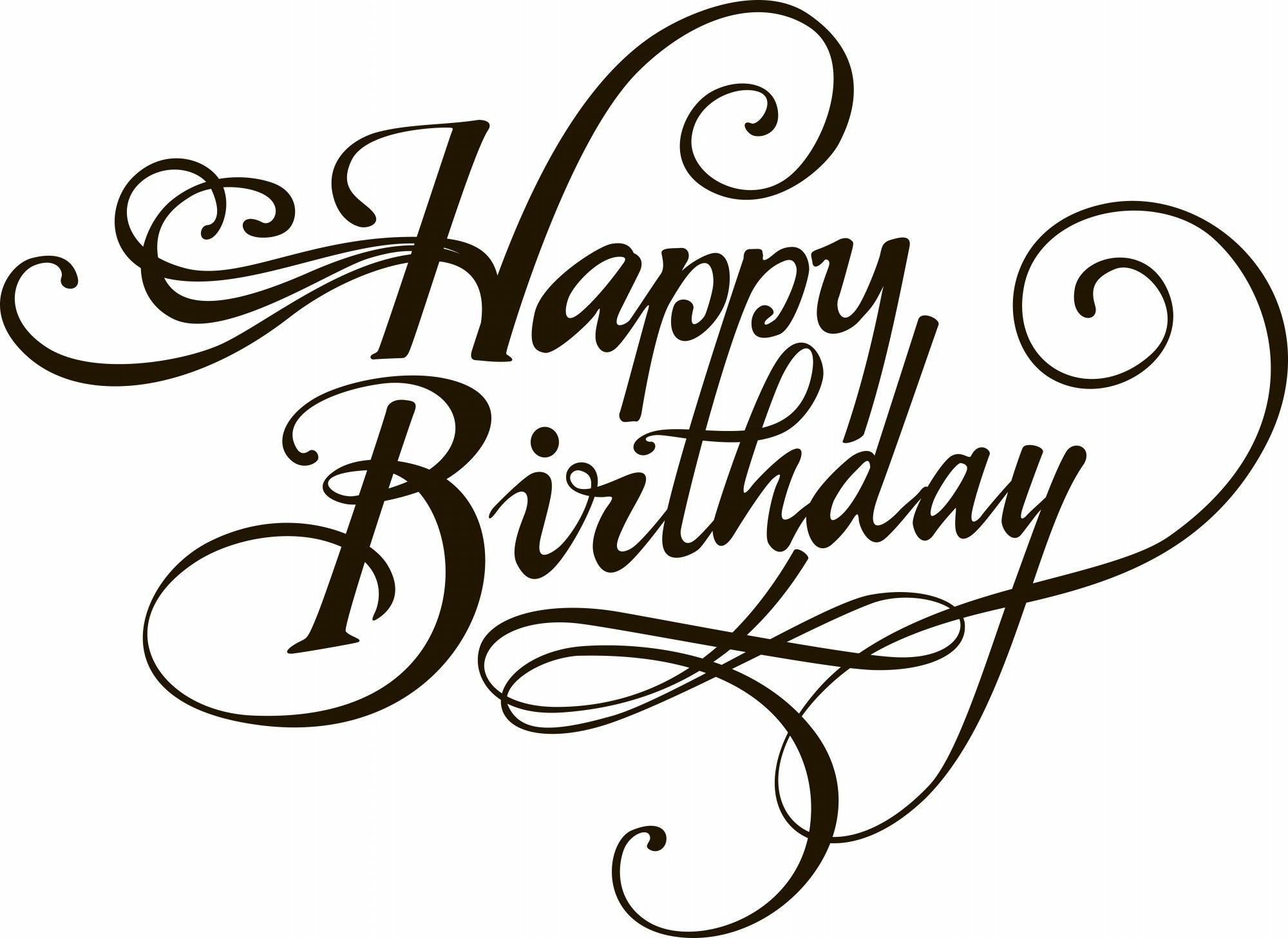 free birthday greeting card latest 16   Happy Birthday (Dec 13th