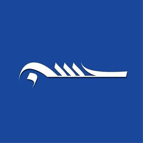 Madyan22 Drawings Photography Islamic Art Calligraphy Arabic Calligraphy Art