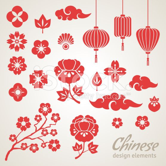 Chinese decorative icons clouds flowers and chinese lights vector chinese lantern - Dessin lampion ...
