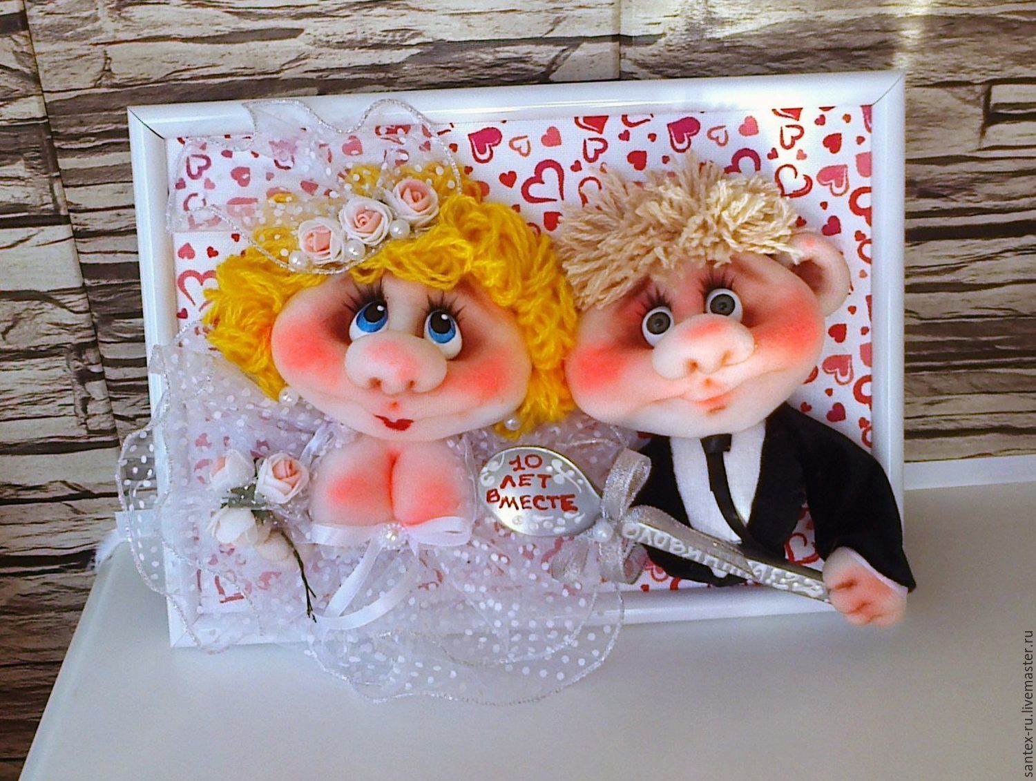 Оригинальное поздравление с юбилеем свадьбы