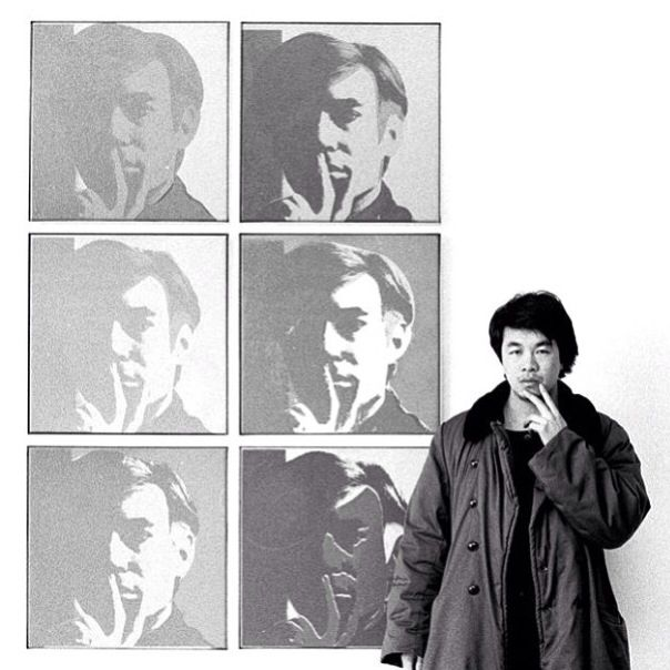 A young AiWeiWei at the MOMA in 1987. Next time he's there will probably be for a look back at his amazing career. The best work is ahead.
