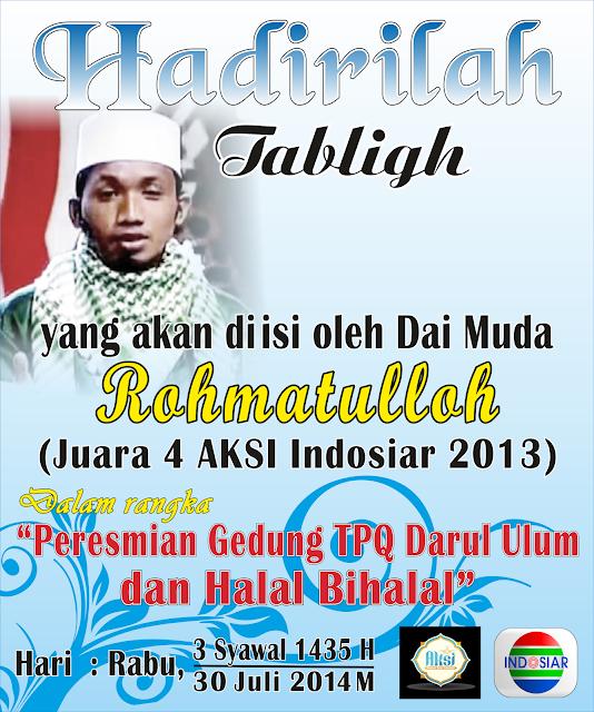 Brosur Pamflet Pengajian Cdr Brosur Qur An Surat