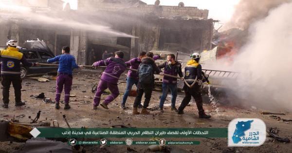 مجزرة مروعة نظام الأسد يستهدف سوق الهال في إدلب Poster Movies
