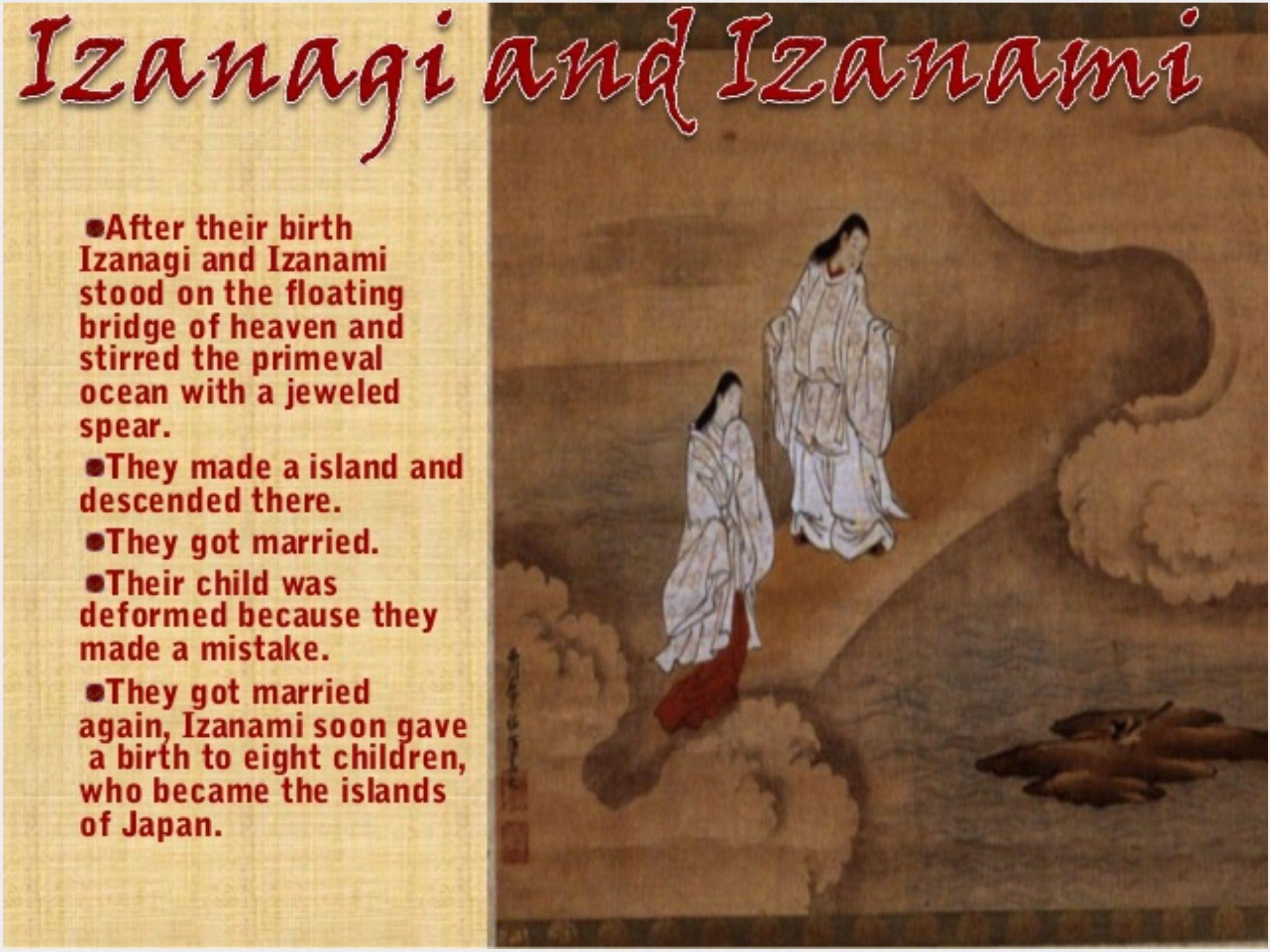0e69070abdb3 Japanese Mythology 日本神話   Izanagi and Izanami (Part 1)