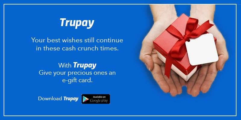 Trupay is a UPI App based Payment System by NPCI. It has